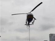 """贵州黔南州启用直升机对""""医学观察区""""喷洒消毒,系全省首次"""