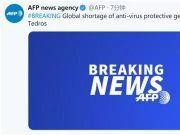 世卫组织总干事:全球抗新冠病毒口罩将用尽
