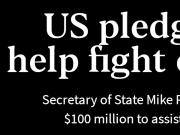 美国宣布将向中国等国提供1亿美元,协助抗击疫情