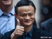 又一中国首富倒下!曾身价1600亿超越马化腾,现剩100亿无人记得