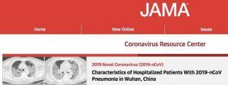 武汉138例新冠肺炎患者临床报告 五大焦点值得关注