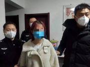 天津19岁女孩冒充护士虚假售卖医用口罩,收完钱就拉黑!