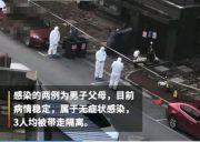在武汉封城后偷跑回家,男子瞒报还到处拜年,一家三口均被感染