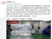 中国日产口罩将达到1.8亿只!供应紧张将缓解