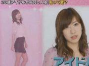 日本女孩和父兄共浴20多年,并称:节约家中水资源!