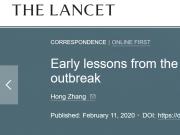 武汉一线医护人员柳叶刀发文:疫情给我们7个教训