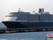 2200余人因疫情受困海上12天 游客:绝望且发胖