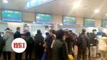 重庆首次发现四代感染病例 防控难度进一步加大