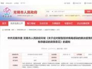 救市第一枪来了!深圳、郑州、西安出手!