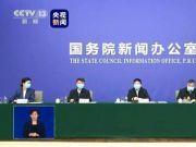国新办发布会开到武汉 王贺胜新身份首次亮相