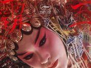纪念张国荣:韩国将重映《霸王别姬》修复版