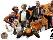 2020篮球名人堂候选名单: 科比,邓肯等8人入选