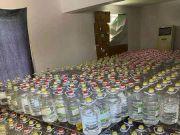 女子家中囤9吨医用酒精欲牟利 构成非法经营罪被批捕