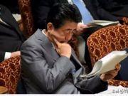 日本麻烦大了,安倍官邸一记者也被隔离了