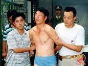 新中国十大悍匪照片:杀死48人仅获573元赃款