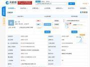 北京K歌之王裁员,王思聪一夜消费250万的北京K歌之王全体裁员