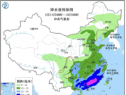 强寒潮来袭,北京天津等局地暴雪