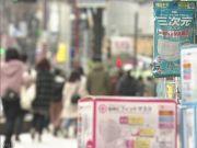 """日本闹起""""口罩荒"""":过去七成进口自中国,眼下被迫让民众自制"""