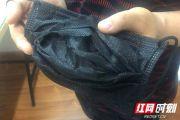 胆大包天!从越南到湖南的1.5万只口罩让快递高价卖了