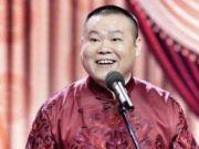 岳云鹏捐款20万后又承诺请疫区医护人员听相声