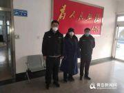 """为""""蹭吃蹭住""""竟谎称从武汉返回 隔离14天后被拘"""