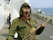 日本最怕的三个国家,俄罗斯排在末尾,排第一的名字是4个字