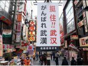 """日本这次为何愿""""举全国之力""""援助我国抗疫?他们终于说出了心里话——"""