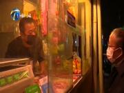 发现店铺经营人员没戴好口罩,暗访的李鸿忠立即停了车