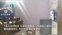 男子疫情期间强办生日宴 绑鞭炮浇汽油威胁村委会