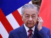 马来总理马哈蒂尔为何突然辞职?对中国有何影响?