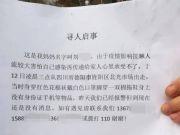 女子失踪 10 天遗体找到,家属:她害怕把病毒传给家人