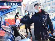 27省恢复客运班线 北京上海广州等城市正常运营