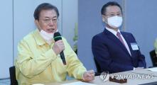 韩国总统文在寅视察大邱 当地官员秘书事后确诊感染