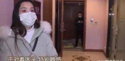 湖南一女子住酒店洗澡发现针孔摄像头 店家态度惹怒众人内幕曝光