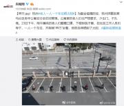 杭州全封闭管理老年公寓 老人戴口罩一人一个车位晒太阳