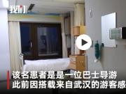 """日本出现首例""""复发""""患者:出院25天后转阳"""