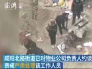 """天津红桥区回应""""拾荒老人遭暴力执法"""":已约谈物业公司"""