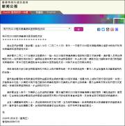 香港确诊新冠肺炎患者的宠物狗测出弱阳性反应
