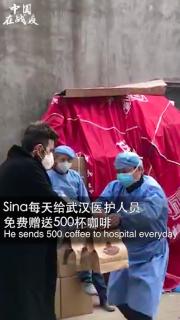 他们不是中国人,但他们选择留在中国抗疫