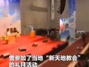 韩国多名邪教徒确认感染新冠病毒