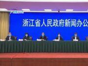 浙江省司法厅:十里丰监狱警察曾去过武汉,之后刻意隐瞒继续上班
