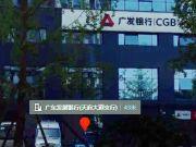广发银行支行长贪污、行贿3000余万或判无期 已移交成都中院审理