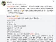 又一武汉医务工作者倒在防疫一线 连续工作半个月突发脑溢血
