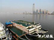 """武汉启用""""游轮酒店""""为医疗队提供住宿,三艘豪华游轮已就位"""