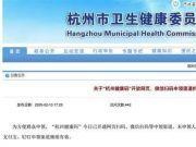 微信回应封杀钉钉:健康码触发微信管理规范第17条