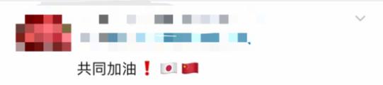 华春莹这条推特下,日本网友纷纷飙起了中文