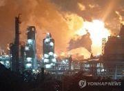 韩国忠南西山乐天化学工厂发生爆炸