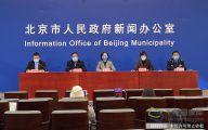工地如何防控疫情?实名制管理、记录台帐…北京有妙招