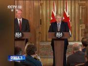 英国政府首次发布防疫政策和措施