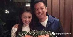 贾跃亭破产重组方案提交美法院 甘薇放弃财产优先分配权